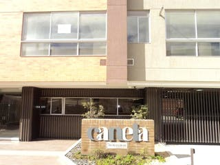 Conjunto Canela, apartamento en venta en Andalucía, Bogotá